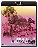 マーフィの戦い [Blu-ray]