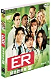 ER 緊急救命室 〈トゥエルブ・シーズン〉 セット1 [DVD]