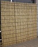 高級特選天然よしず(棕櫚縄編み)6尺 約幅180×高さ180cm