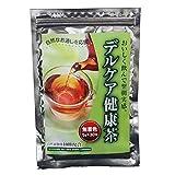 デルケア 健康茶 (お試し10包)