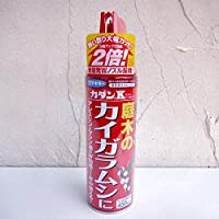 殺虫剤:カダンK450ml 3個セット(庭木のカイガラムシに) [フマキラー・園芸用エアゾール] ノーブランド品