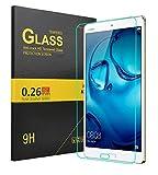 Huawei MediaPad M3 8.4 / NTT docomo dtab d-03G ガラスフィルム 【KuGi】 硬度9H ラウンド加工処理 飛散防止処理 耐久 0.26mm 薄型 指紋防止 気泡防止 高透過率 Huawei MediaPad M3 8.4 Newモデル 液晶保護強化ガラスフィルム 保護シート