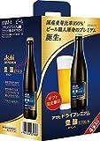 アサヒ ドライプレミアム豊醸 エクストラ瓶 4本ギフトセット [ 310ml×4本 ] [ギフトBox入り]