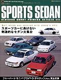 スポーツセダン (J'sネオ・ヒストリックArchives)