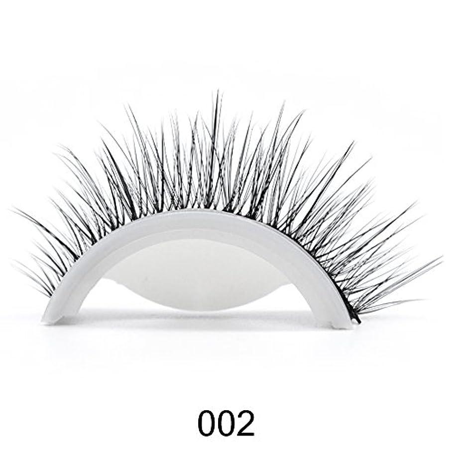 南電気技師散髪Ruier-tong 3Dミンクつけまつげ のり不要 1ペア 簡単な着用 偽まつげ 上まつげ ボリューム ロング 落ちにくい 敏感肌適用 再利用可能 全6タイプから選択可能