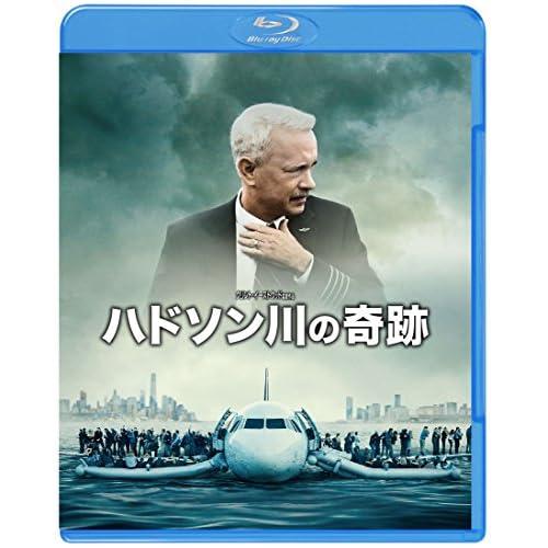 ハドソン川の奇跡 [Blu-ray]