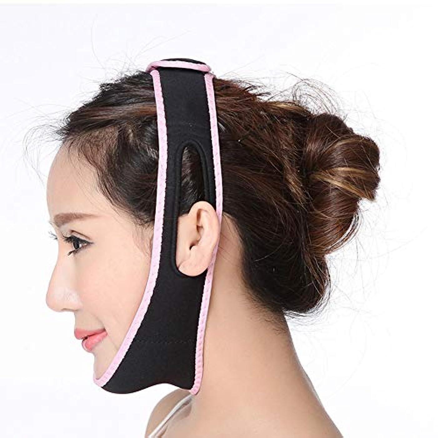 企業薄暗いボーダーGYZ フェイスリフティングアーティファクト3D薄型フェイス付き薄型シンフェイスマスク小型Vフェイス包帯二重あごフェイスリフティングデバイスリフティングファーミング - ブラック Thin Face Belt