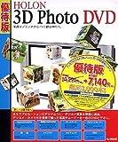 3D Photo DVD 優待版