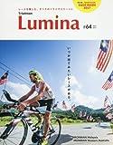Triathlon Lumina(トライアスロン・ルミナ) 2017年 04 月号 [雑誌]