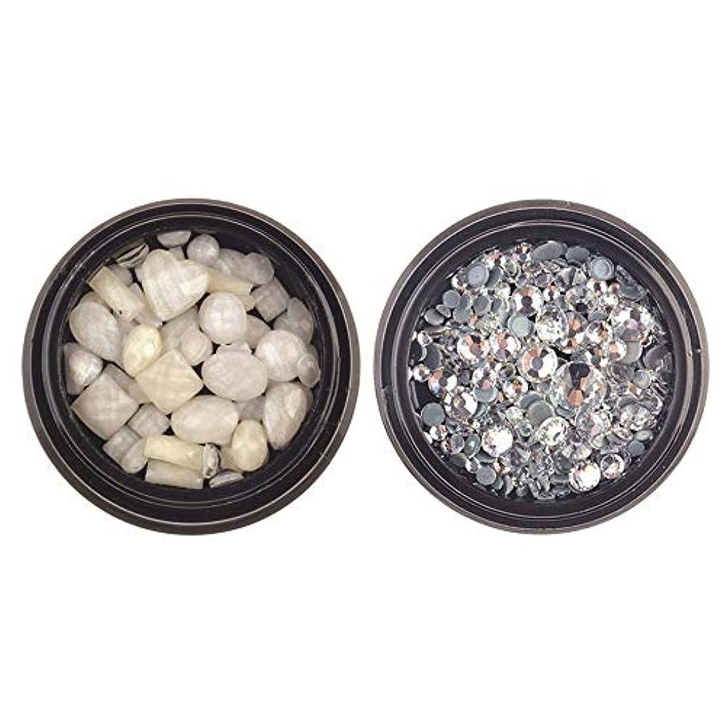 薬とげのある株式会社Snifu ネイルジュエリー ジュエリーパーツ 多形状 多サイズ 混在 フラットバッククリスタル ネイルパール デコ用 宝石 2ケースセット 約200コ