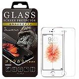 [CASEBANK] iPhoneSE / iPhone5s / iPhone5 (4インチ) ガラスフィルム ゴリラ ガラス 液晶保護 フィルム 指紋防止 GORILLA GLASS 保護ガラス アイフォン iPhone SE 5s 5 対応