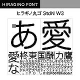 OpenType ヒラギノ丸ゴ StdN W3 [ダウンロード]