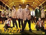 舞台 タンブリング vol.2[DVD]