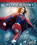 SUPERGIRL/スーパーガール〈セカンド・シーズン〉 後半セット[DVD]