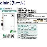 CHOFU (長府製作所 ) 石油給湯器 KIBF-3864SAG KR-42V 【音声リモコン付】 強制追いだき減圧式(標準圧力) オートタイプ