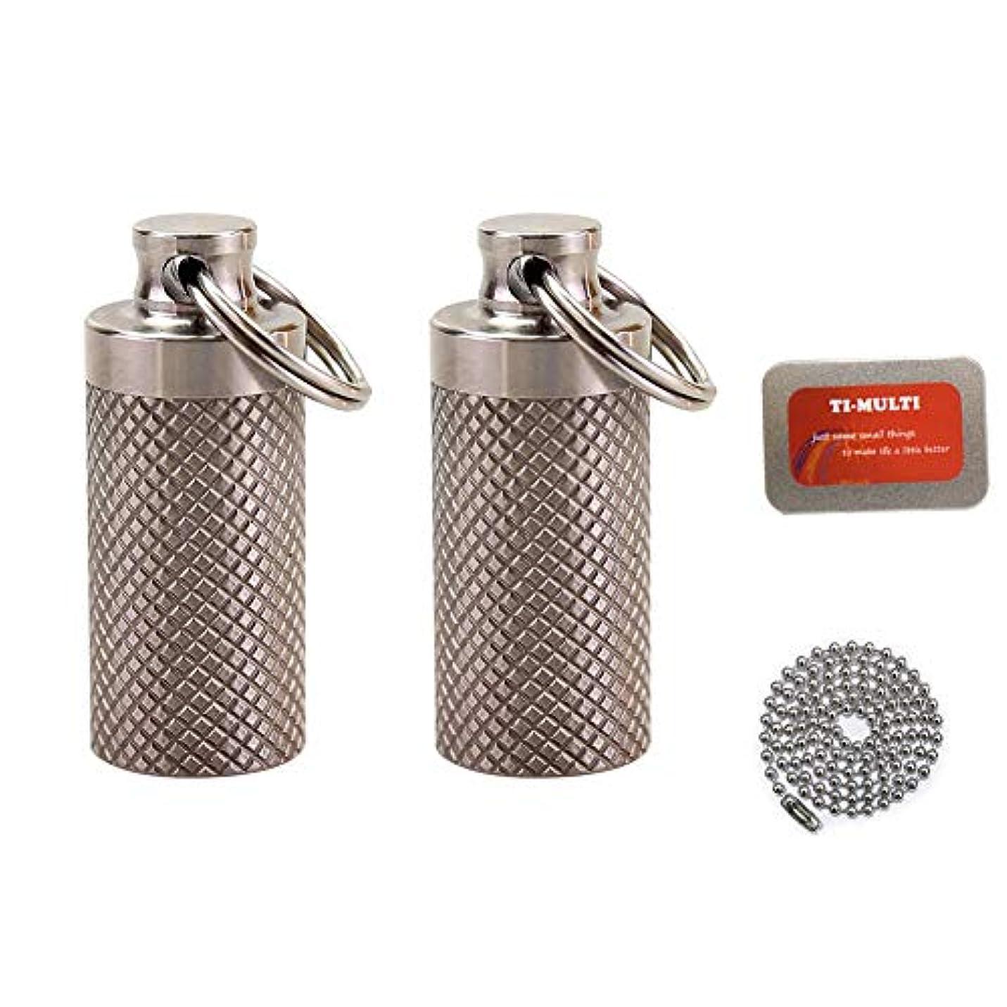 こしょう個性同性愛者TI-MULTI チタン ピルケース 携帯 薬ケース 防水 収納 小物入れ コンパクト ニトロ ケース アウトドア キーホルダー ペンダント メモリアル ケース (2個)