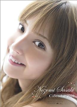 佐々木希 2010年 カレンダー