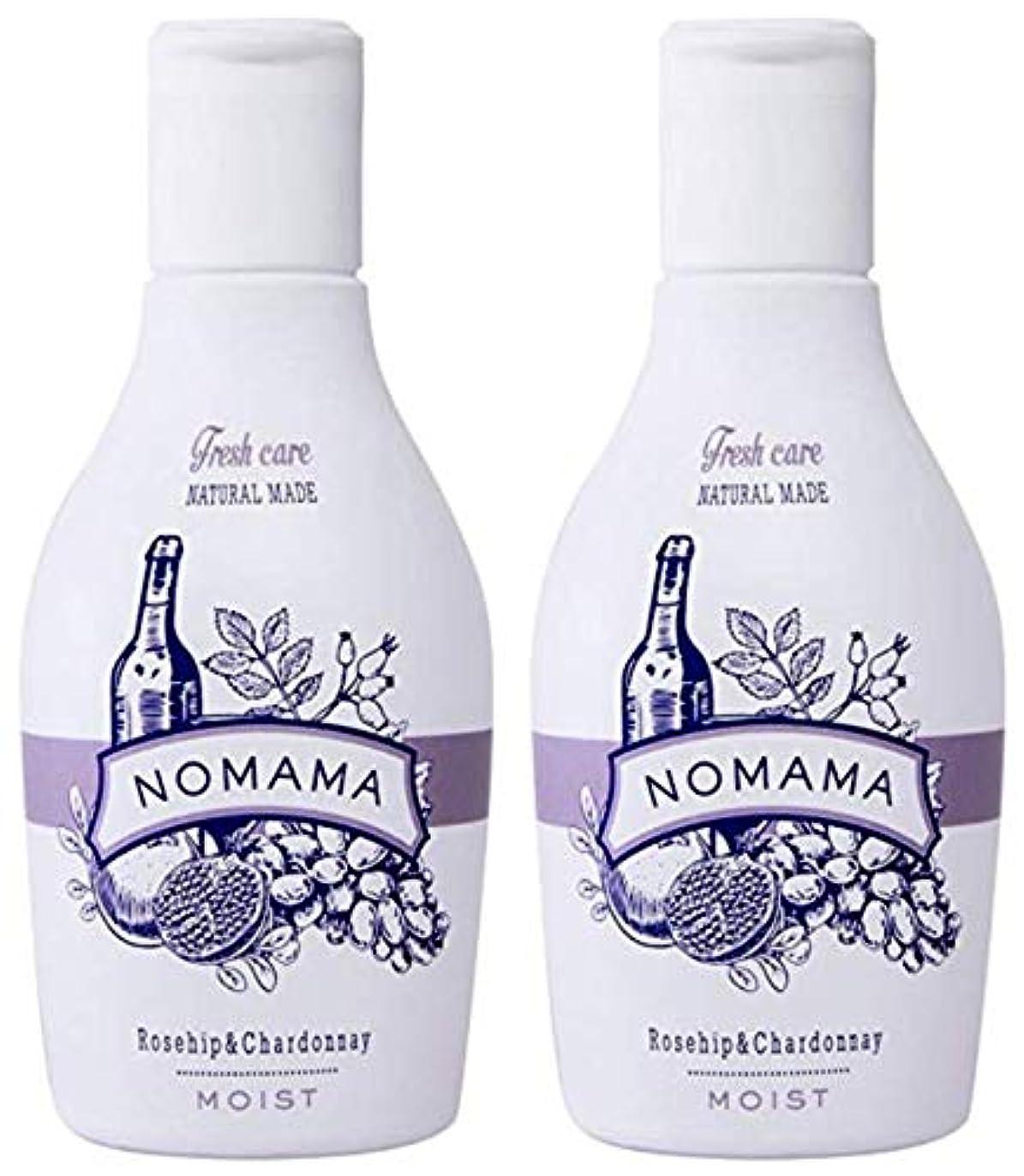 ポーチ大気売り手【2個セット】NOMAMA(ノママ) ナチュラルミックスローションRC