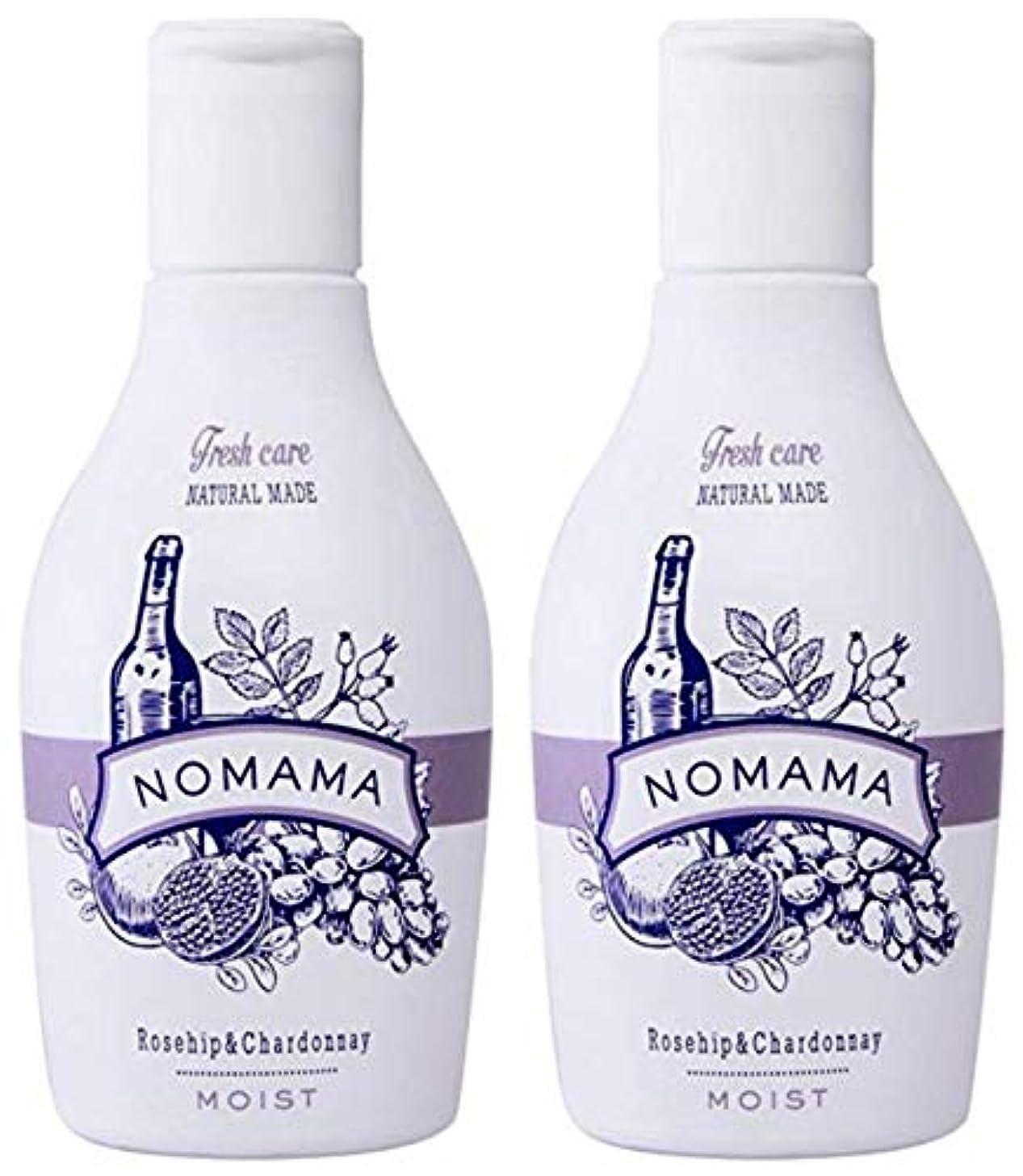 コモランマ福祉リー【2個セット】NOMAMA(ノママ) ナチュラルミックスローションRC