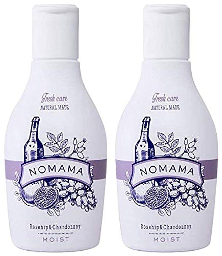 ハシー食物ハイキングに行く【2個セット】NOMAMA(ノママ) ナチュラルミックスローションRC