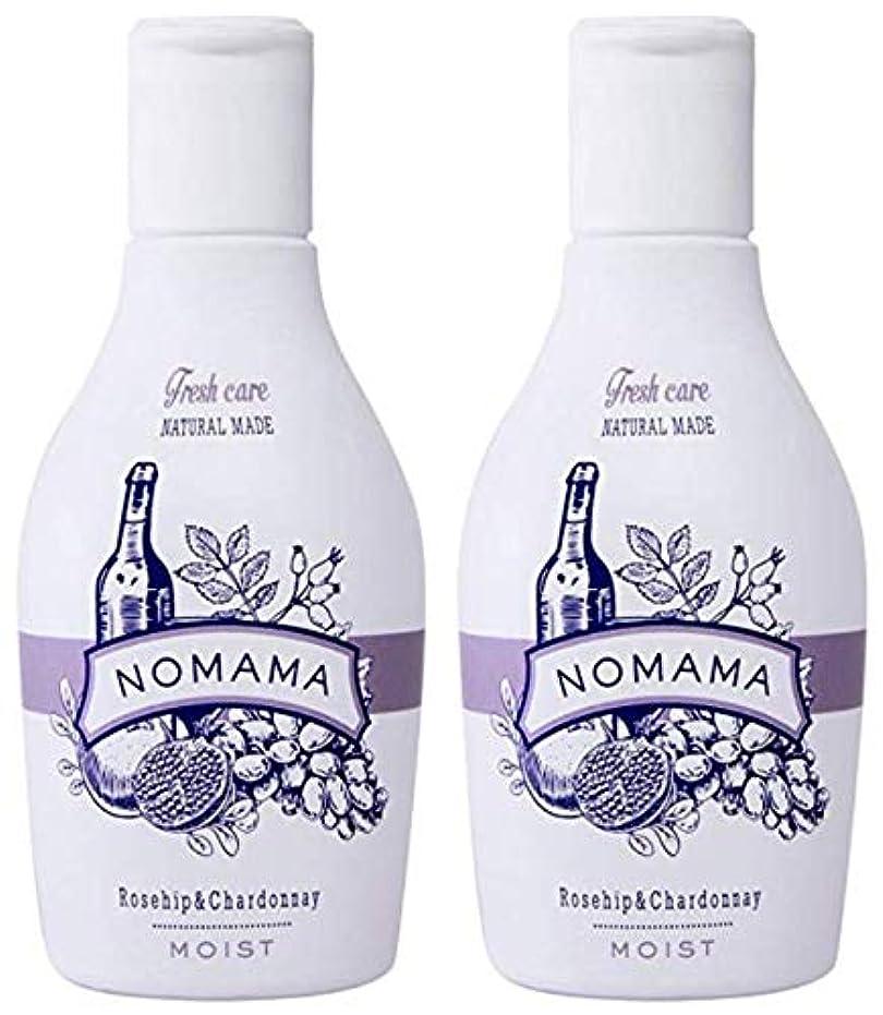 五月酸度均等に【2個セット】NOMAMA(ノママ) ナチュラルミックスローションRC
