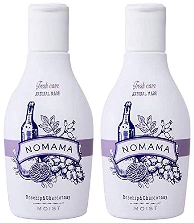 【2個セット】NOMAMA(ノママ) ナチュラルミックスローションRC
