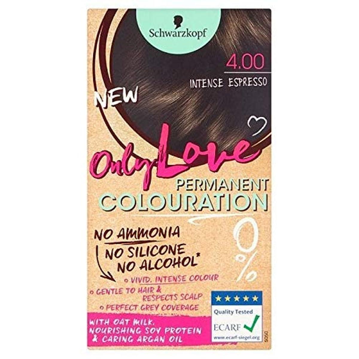 テレビ局口医師[Only Love ] 唯一の永久染毛剤400強烈なエスプレッソを愛します - Only Love Permanent Hair Dye 400 Intense Espresso [並行輸入品]