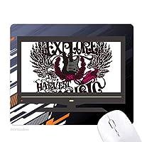 uothe収穫のロック・ミュージックを調査してください ノンスリップラバーマウスパッドはコンピュータゲームのオフィス