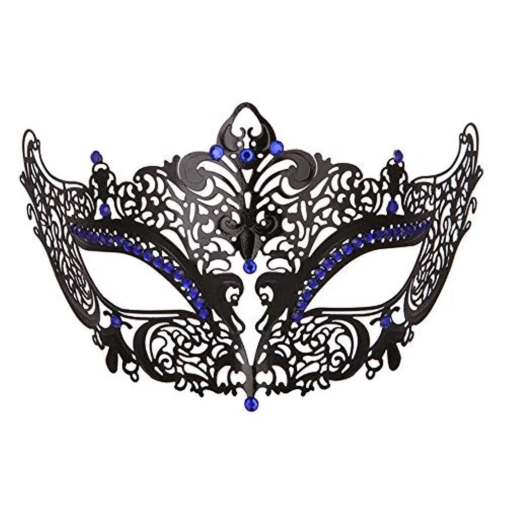 酸化物主婦式ダンスマスク 高級金属鉄マスク女性美少女中空ハーフフェイスファッションナイトクラブパーティー仮面舞踏会マスク ホリデーパーティー用品 (色 : 青, サイズ : 19x8cm)