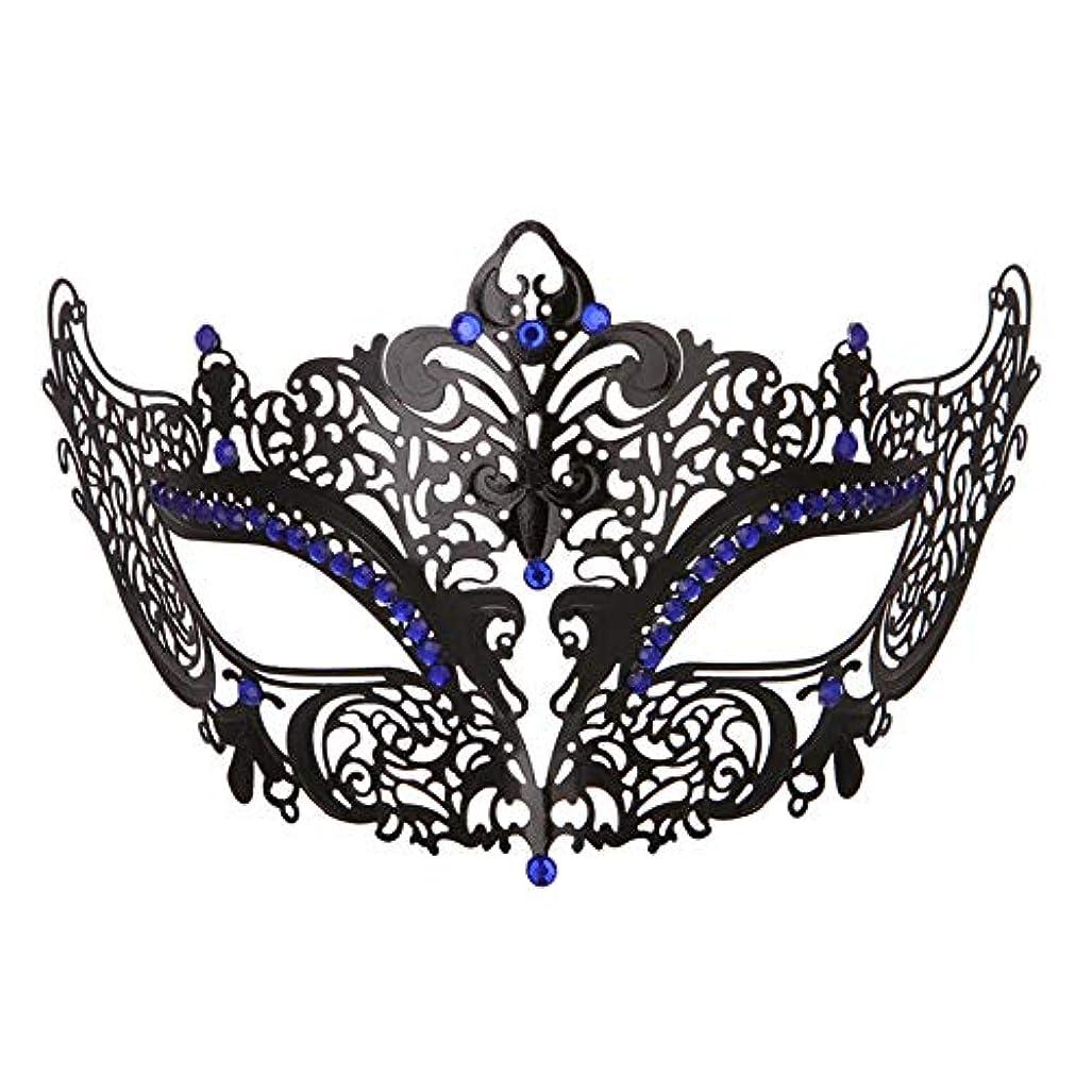 追い払う農業ショッピングセンターダンスマスク 高級金属鉄マスク女性美少女中空ハーフフェイスファッションナイトクラブパーティー仮面舞踏会マスク ホリデーパーティー用品 (色 : 青, サイズ : 19x8cm)