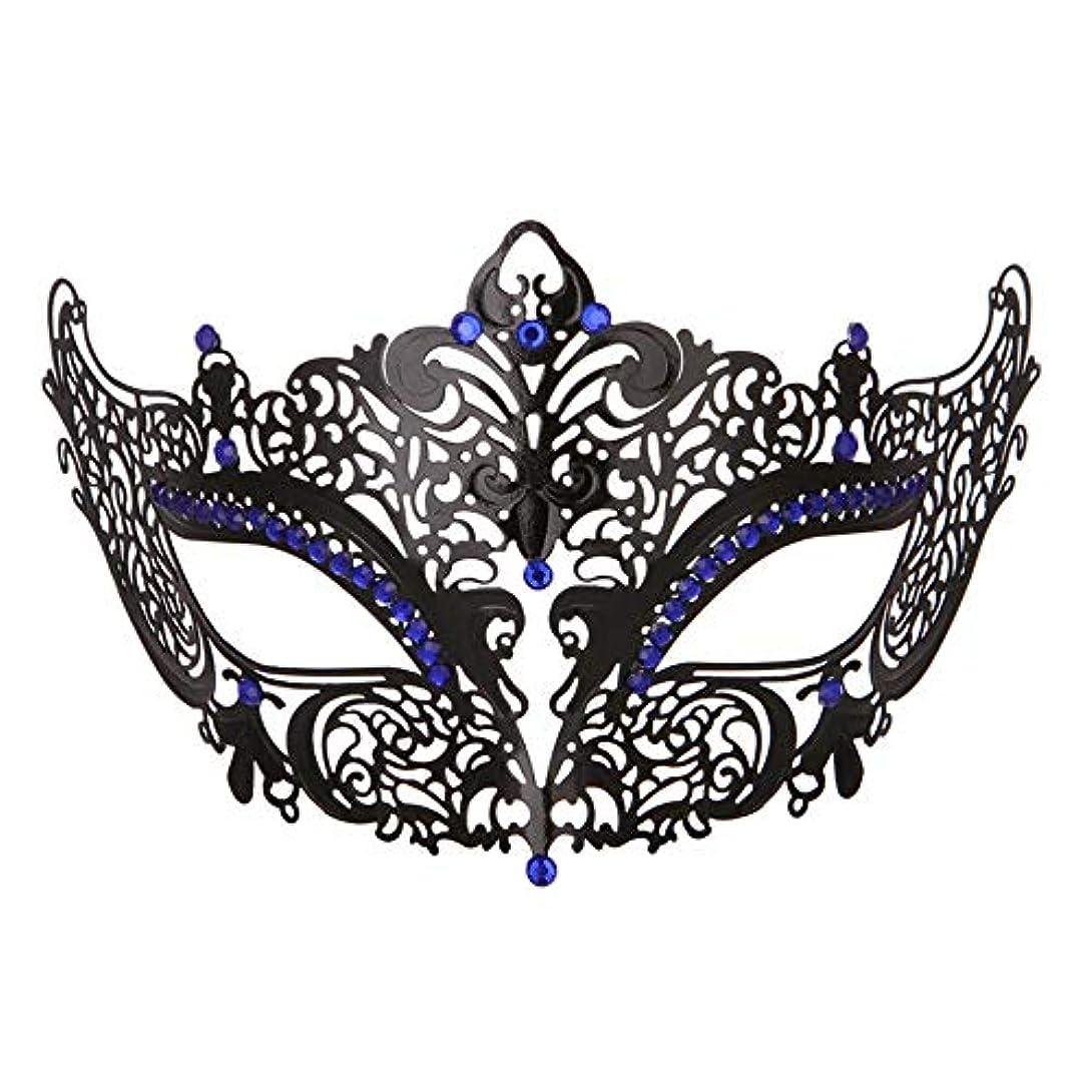 フェローシップ急勾配のスリッパダンスマスク 高級金属鉄マスク女性美少女中空ハーフフェイスファッションナイトクラブパーティー仮面舞踏会マスク ホリデーパーティー用品 (色 : 青, サイズ : 19x8cm)