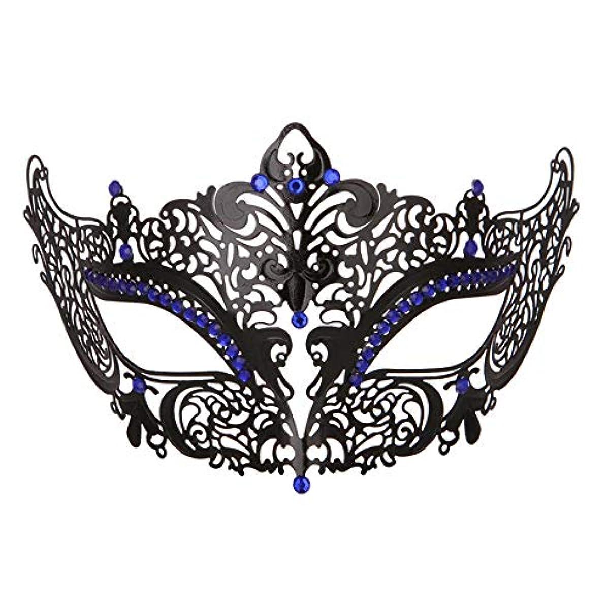なくなる漁師お手入れダンスマスク 高級金属鉄マスク女性美少女中空ハーフフェイスファッションナイトクラブパーティー仮面舞踏会マスク ホリデーパーティー用品 (色 : 青, サイズ : 19x8cm)