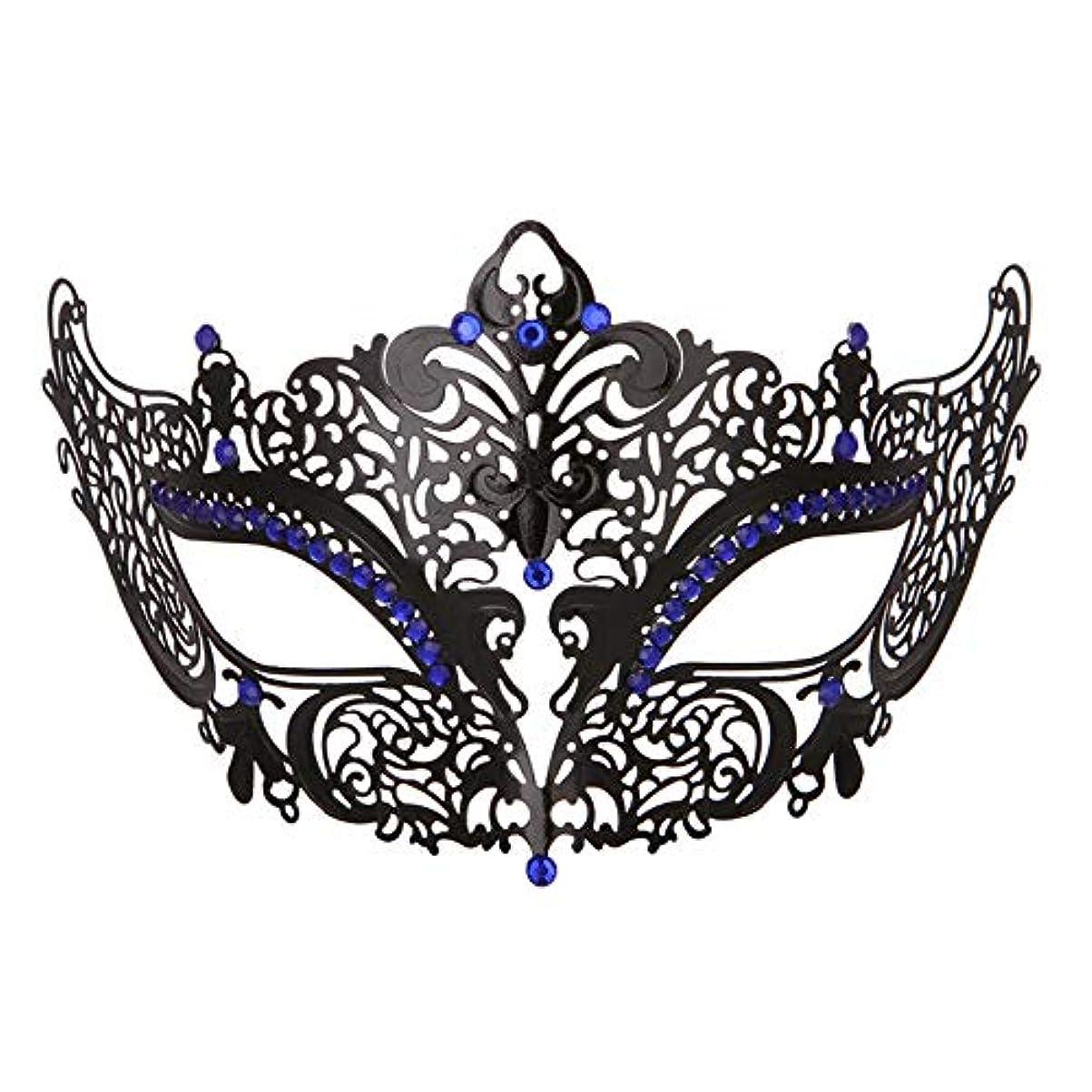 故意に罰するジャンルダンスマスク 高級金属鉄マスク女性美少女中空ハーフフェイスファッションナイトクラブパーティー仮面舞踏会マスク ホリデーパーティー用品 (色 : 青, サイズ : 19x8cm)