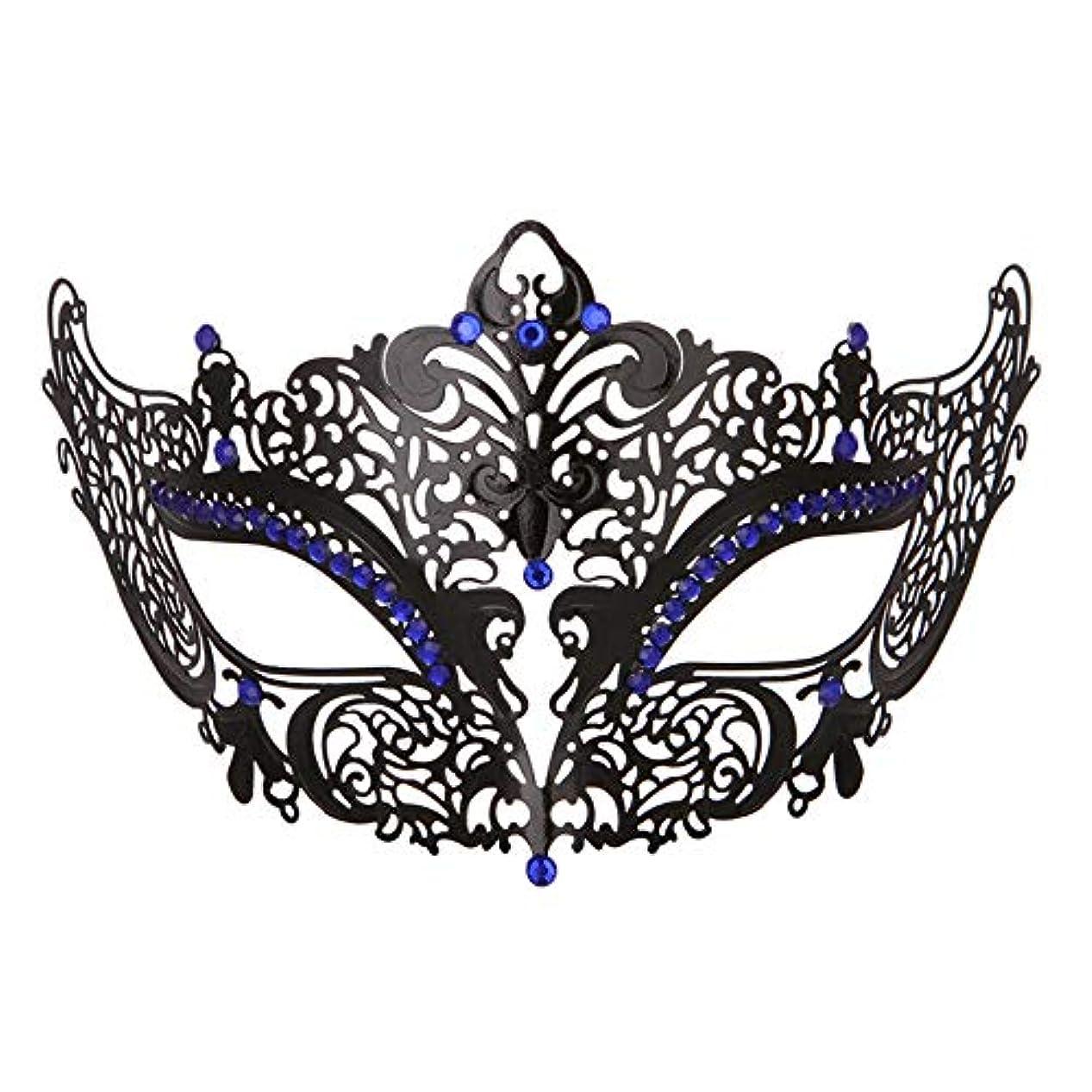 風景鷹汚染されたダンスマスク 高級金属鉄マスク女性美少女中空ハーフフェイスファッションナイトクラブパーティー仮面舞踏会マスク ホリデーパーティー用品 (色 : 青, サイズ : 19x8cm)