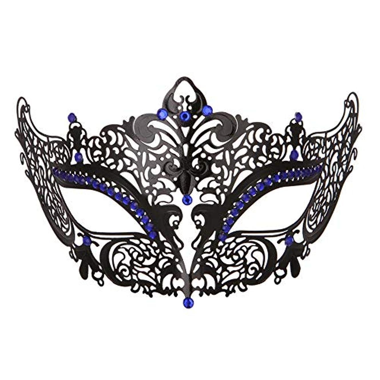可能性盲目パラメータダンスマスク 高級金属鉄マスク女性美少女中空ハーフフェイスファッションナイトクラブパーティー仮面舞踏会マスク ホリデーパーティー用品 (色 : 青, サイズ : 19x8cm)