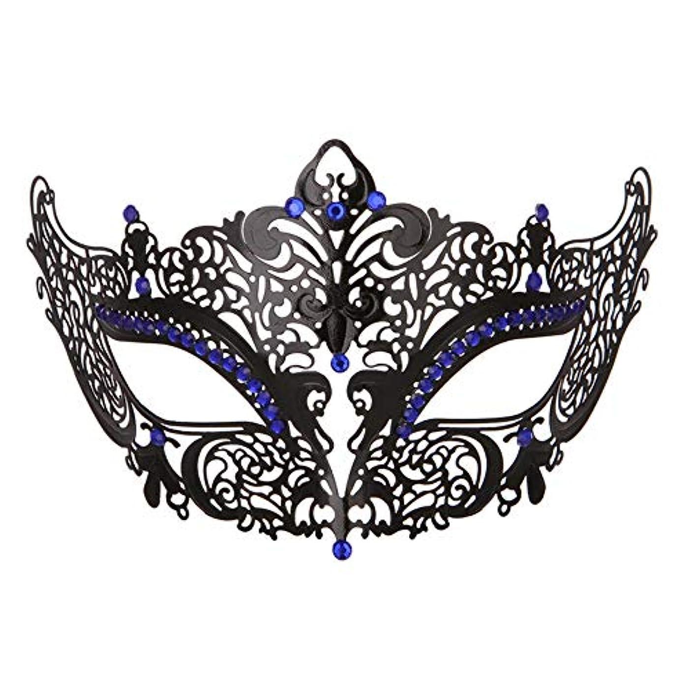 警戒骨の折れる推進、動かすダンスマスク 高級金属鉄マスク女性美少女中空ハーフフェイスファッションナイトクラブパーティー仮面舞踏会マスク ホリデーパーティー用品 (色 : 青, サイズ : 19x8cm)