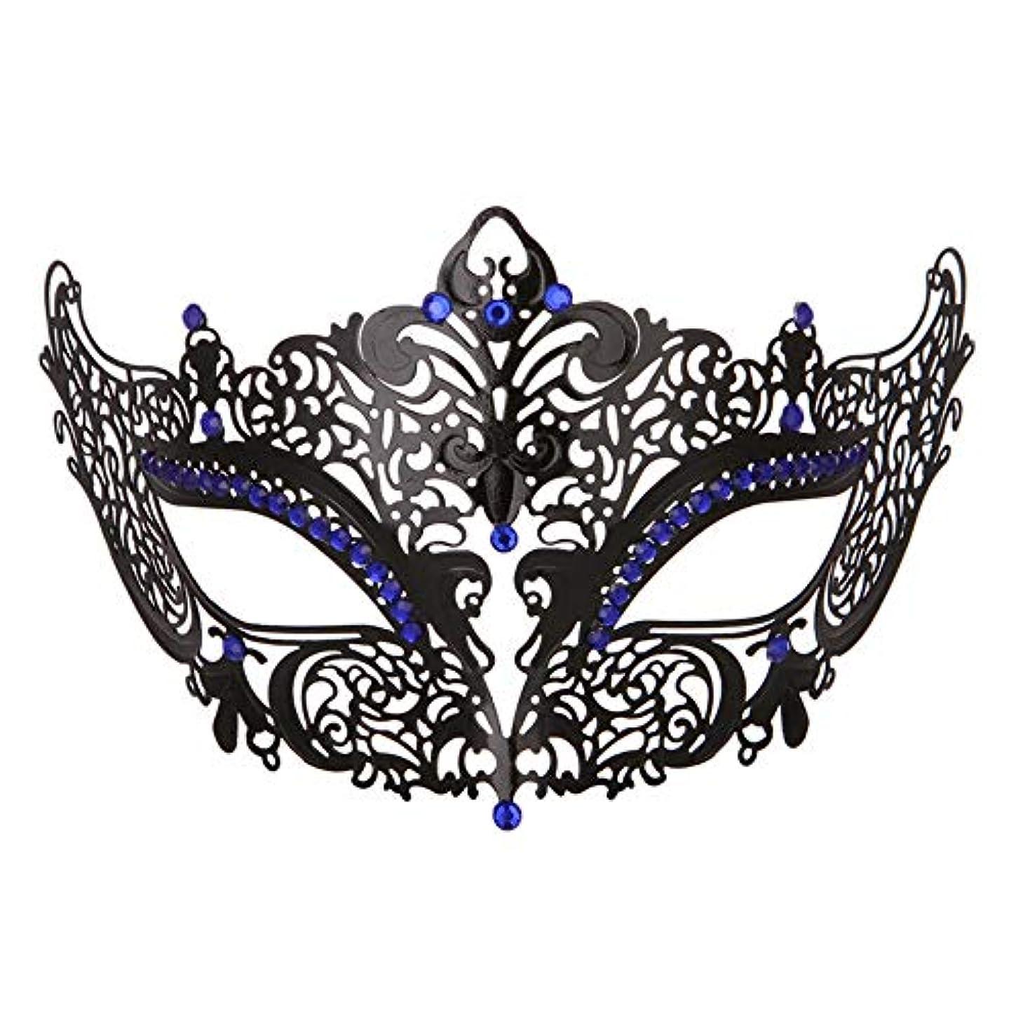下向き主婦シンプルさダンスマスク 高級金属鉄マスク女性美少女中空ハーフフェイスファッションナイトクラブパーティー仮面舞踏会マスク ホリデーパーティー用品 (色 : 青, サイズ : 19x8cm)