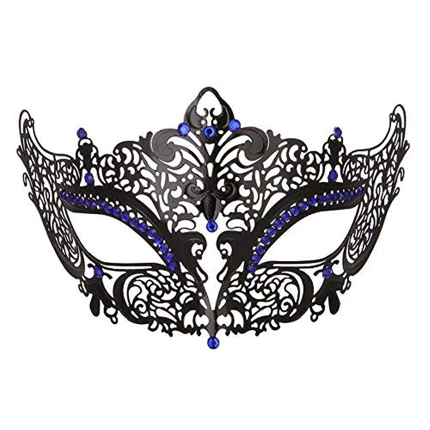 小康耐える揺れるダンスマスク 高級金属鉄マスク女性美少女中空ハーフフェイスファッションナイトクラブパーティー仮面舞踏会マスク ホリデーパーティー用品 (色 : 青, サイズ : 19x8cm)