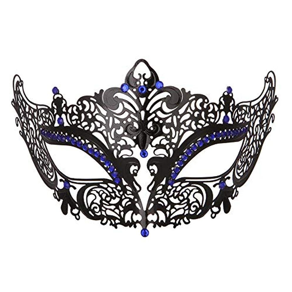 まだ不均一接触ダンスマスク 高級金属鉄マスク女性美少女中空ハーフフェイスファッションナイトクラブパーティー仮面舞踏会マスク ホリデーパーティー用品 (色 : 青, サイズ : 19x8cm)
