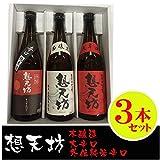河忠酒造 大辛口 本醸造 外伝 純米 想天坊 720ml 3本セット 化粧箱付