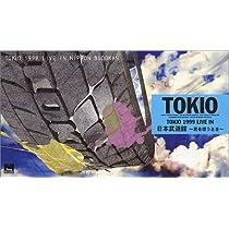 LIVE 1999 IN 武道館~君を想うとき~ [VHS]