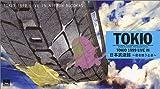 LIVE 1999 IN 武道館〜君を想うとき〜 [VHS]