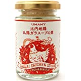 顆粒スープの素 比内地鶏 丸鶏ガラスープの素 75g  10本