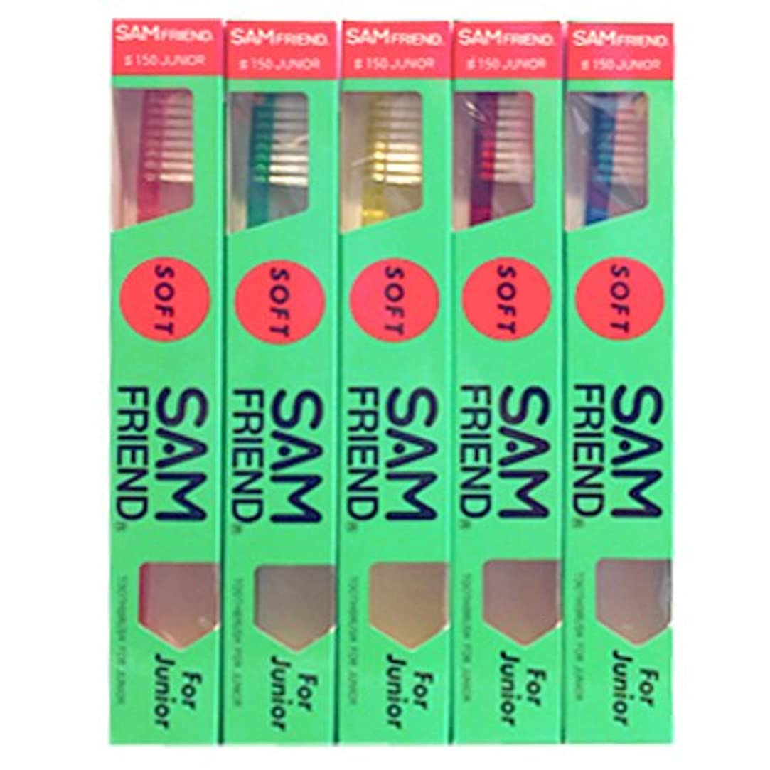 雄弁家ブレイズ皿サムフレンド サムフレンド 歯ブラシ #150ジュニア 5色セット 6~12才用 歯並びが複雑で汚れやすい小さな口 ソフト