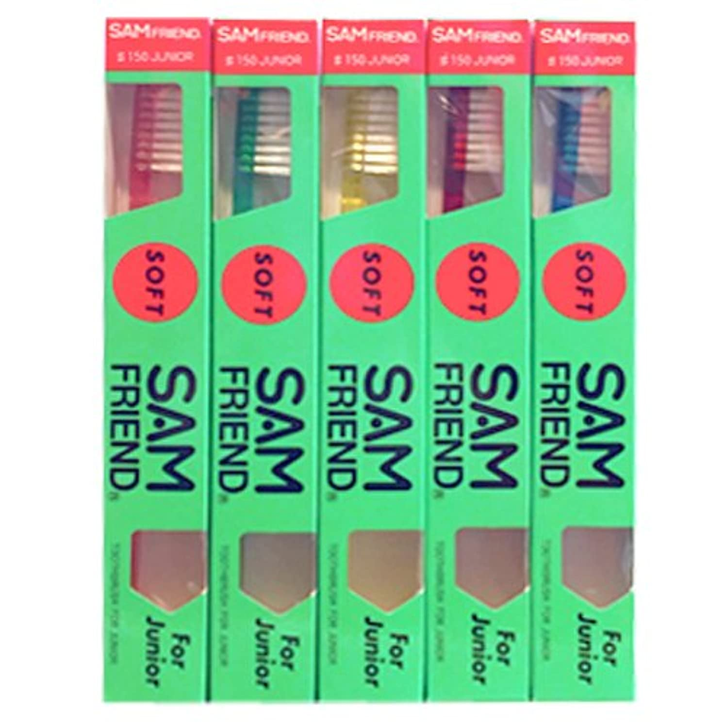 ミッション放射能さようならサムフレンド サムフレンド 歯ブラシ #150ジュニア 5色セット 6~12才用 歯並びが複雑で汚れやすい小さな口 ソフト