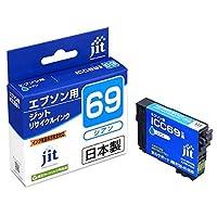 JIT(ジットセレモニー) 【互換】[エプソン:ICC69(シアン)対応] リサイクルインクカートリッジ JIT-KE69C