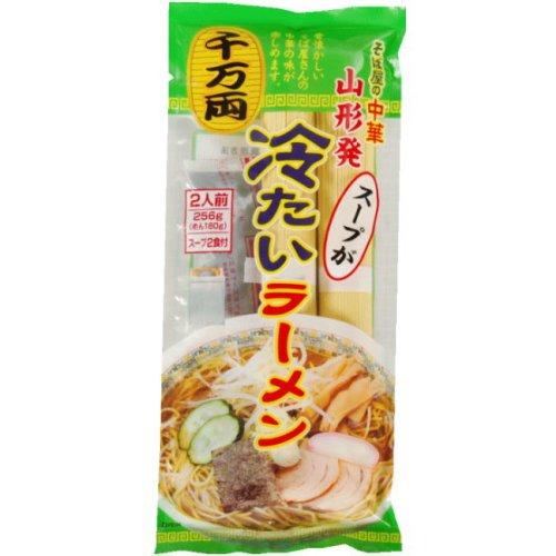 みうら食品 そば屋の中華 冷たいラーメン(2食入・スープ付き)256g×10個