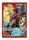 ブシロードスリーブコレクション ミニ Vol.403 カードファイト!! ヴァンガード『抹消者 ガントレッドバスター・ドラゴン』Part.2