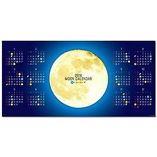 今年最大の満月 12月4日(0:47)
