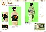 切らずにできる着物の作り帯 画像